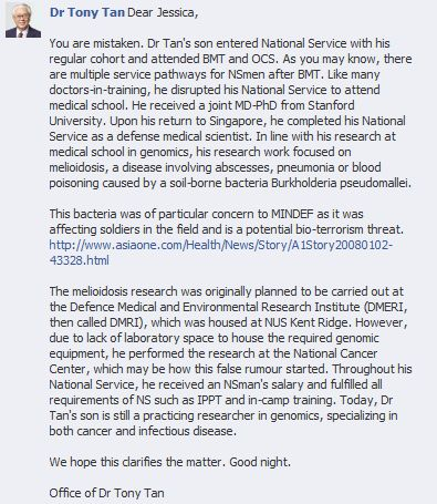 Some questions on Dr Patrick Tan's NS stint | Furry Brown Dog